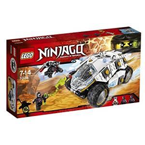 Tumbler ninja de titanio de Lego (70588)
